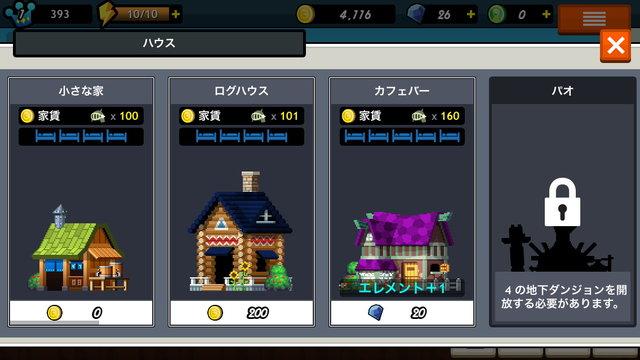 01スタートガイド_03B.jpg