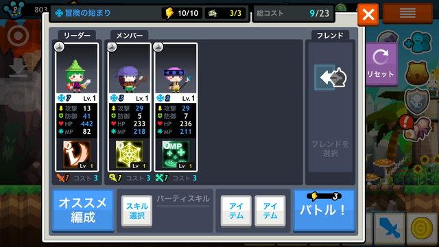 01スタートガイド_06A.jpg