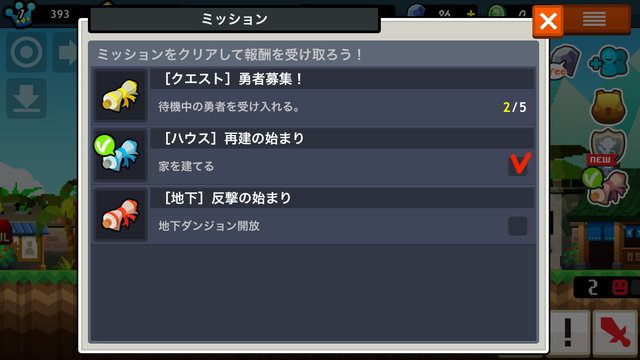 01スタートガイド_08A.jpg