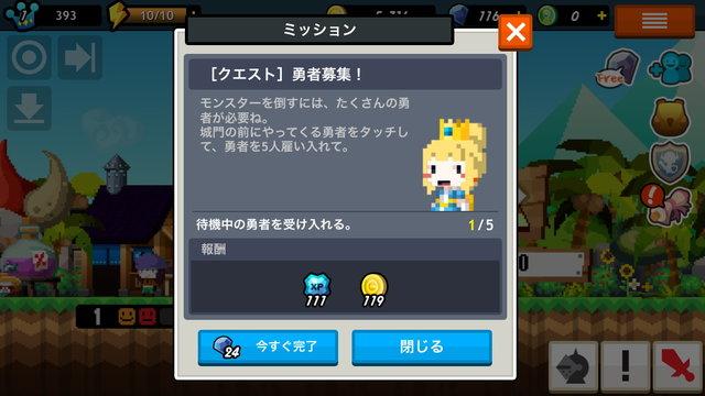 01スタートガイド_08B.jpg