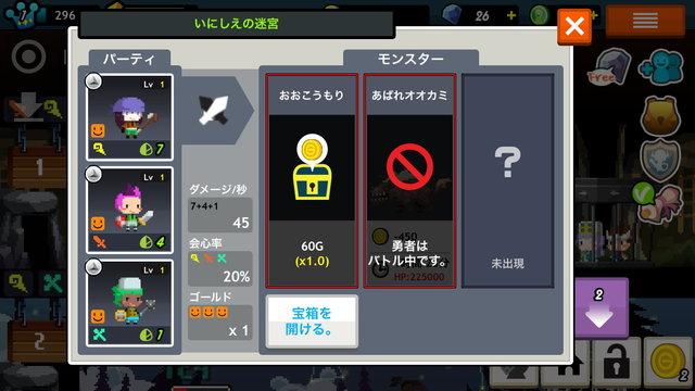 01スタートガイド_09B.jpg