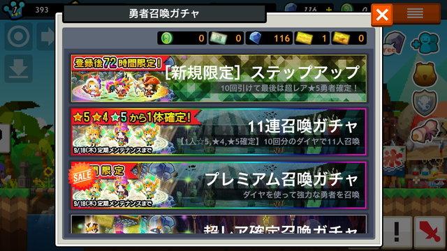 01スタートガイド_10.jpg