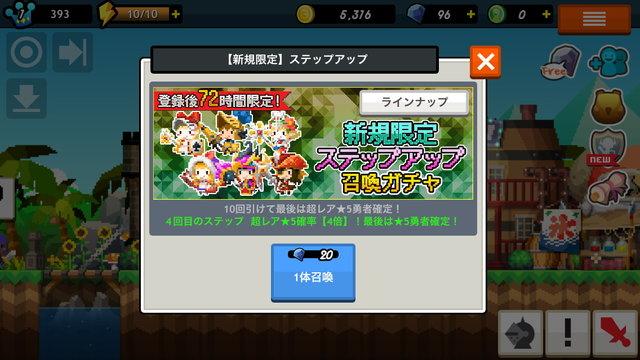 01スタートガイド_13A.jpg