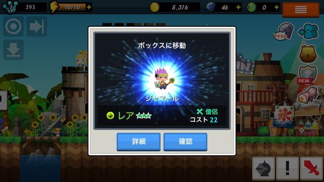01スタートガイド_13B.jpg