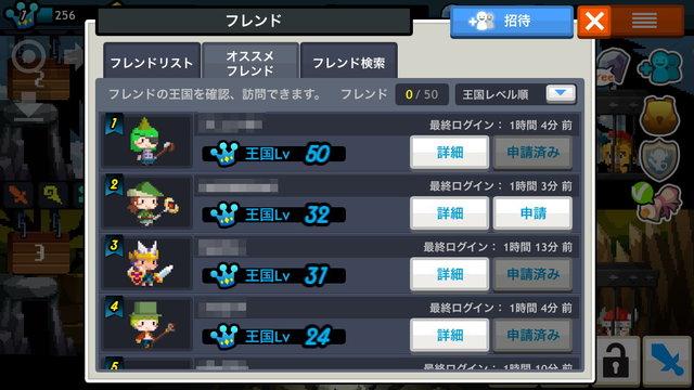 01スタートガイド_12.jpg
