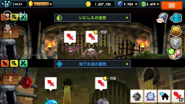 02勇者_04エレメント.jpg