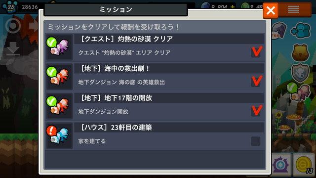 06その他_01ミッション