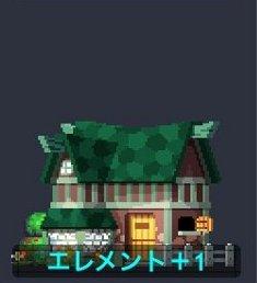 /theme/4gamer/pocketkingdom/House/PK_hou_003