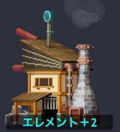 /theme/4gamer/pocketkingdom/House/PK_hou_006