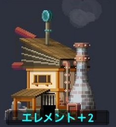/theme/4gamer/pocketkingdom/House/PK_hou_006