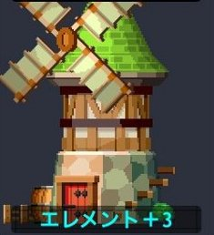 /theme/4gamer/pocketkingdom/House/PK_hou_010