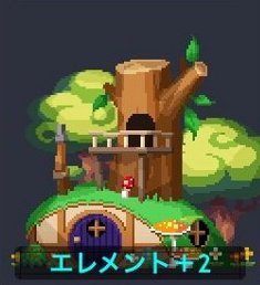 /theme/4gamer/pocketkingdom/House/PK_hou_012