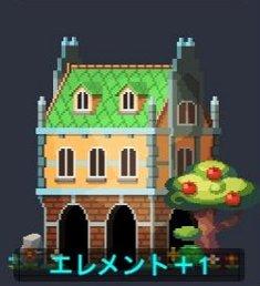 /theme/4gamer/pocketkingdom/House/PK_hou_013